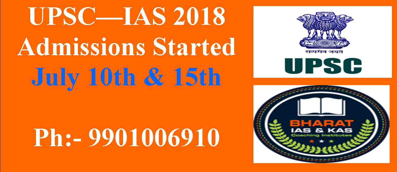 Bharat ias & kas coaching center in hebbal rt nagar KPSC 2017 Coaching