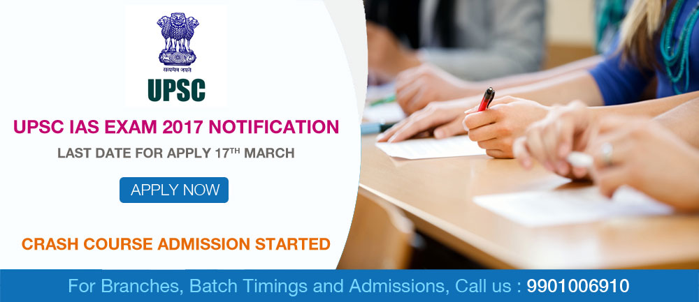 Bharat ias & kas coaching classes center in hebbal rt nagar