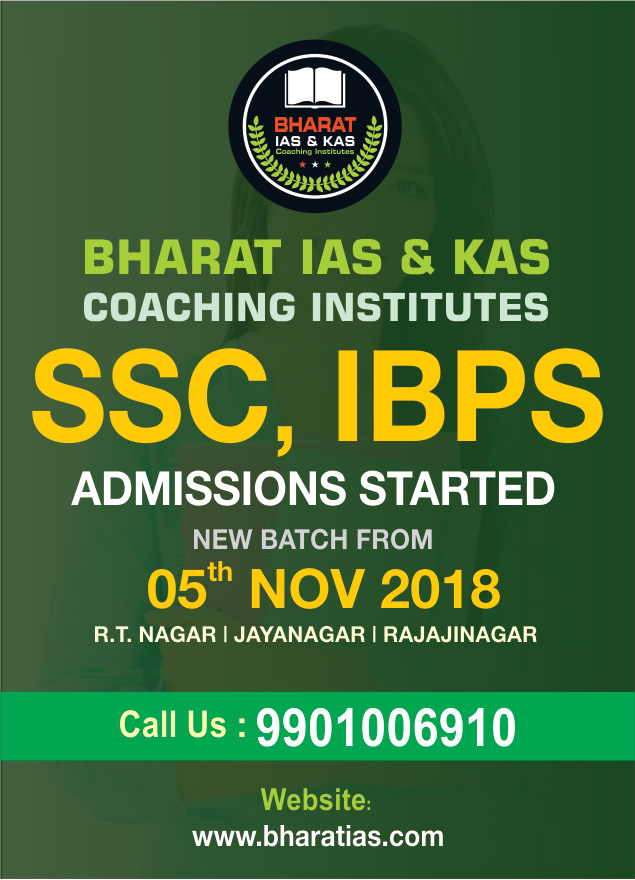 top kpsc and upsc coaching institute in bangalore