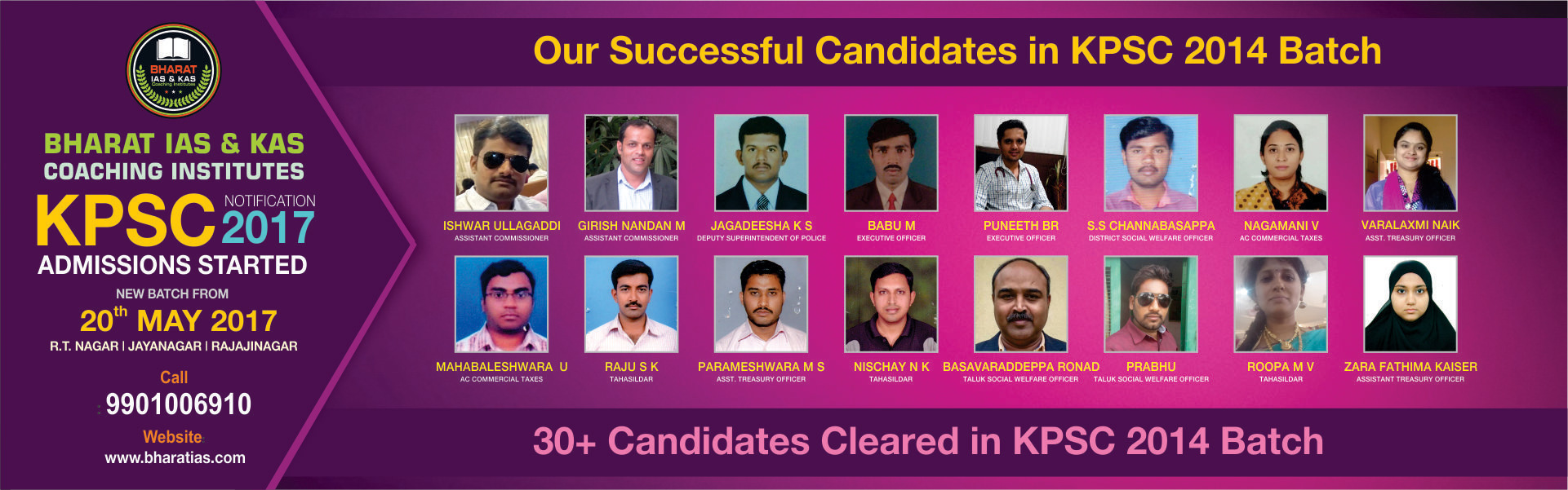best kas coaching in 2017 bangalore